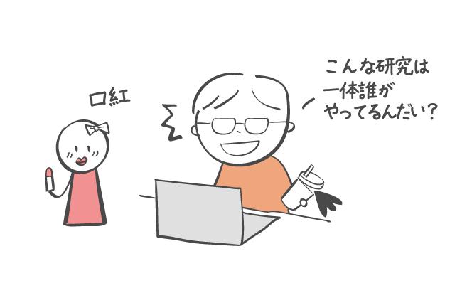 jp_sol004_illu_02