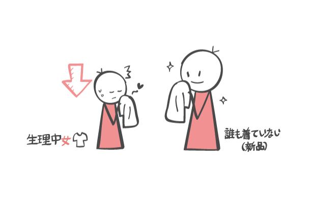 jp_sol008_illu_04