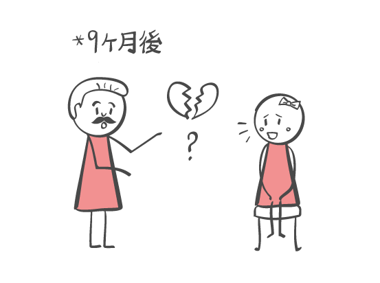 jp_sol009_illu_02