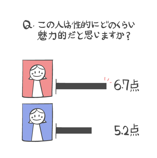 jp_sol010_illu_03