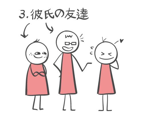 jp_sol011_illu_02