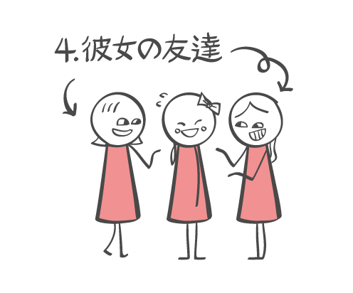 jp_sol011_illu_03