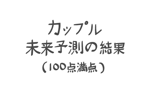 jp_sol011_illu_04-2