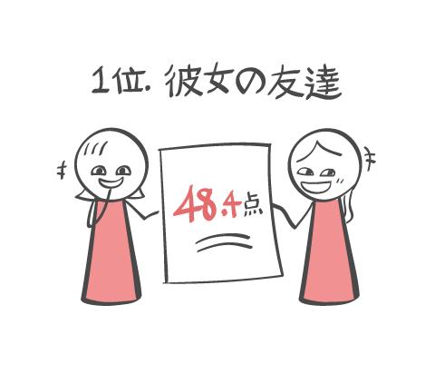 jp_sol011_illu_05-2