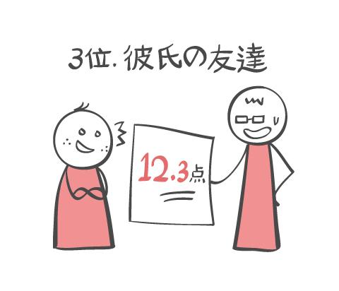 jp_sol011_illu_08