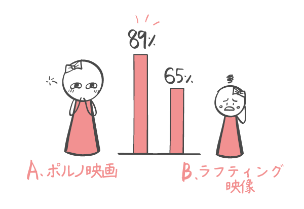 jp_sol017_illu_05