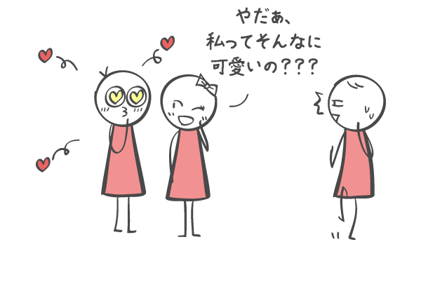 sol034_illu_05_jp