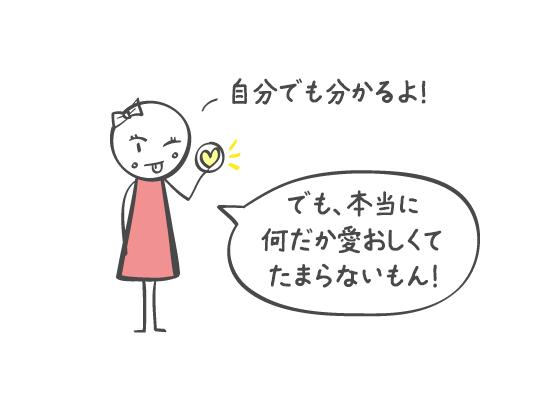 sol034_illu_07_jp