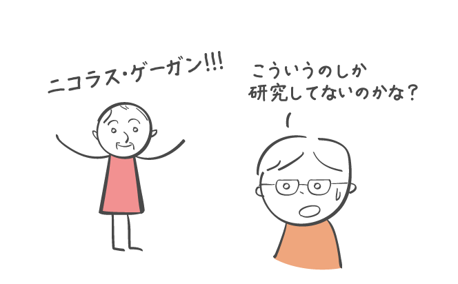 jp_sol004_illu_03-1-2