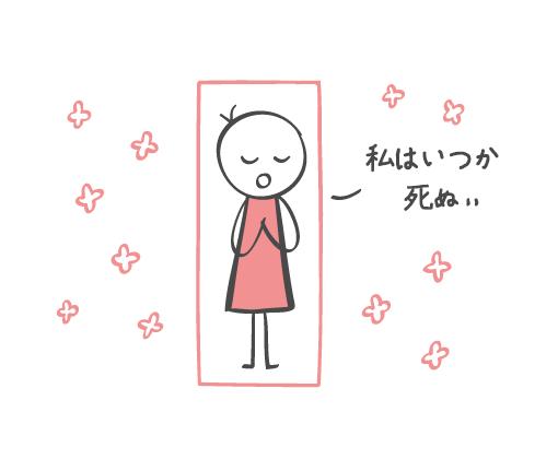 sol069_illu_01