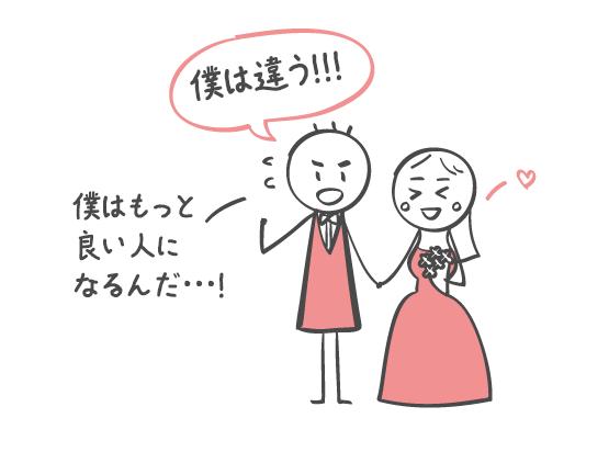 幸せな結婚生活は家庭環境だけが影響するのではない