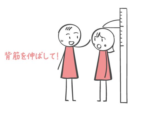 身長を測るように気持ちは測れない