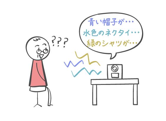 3種類の音声