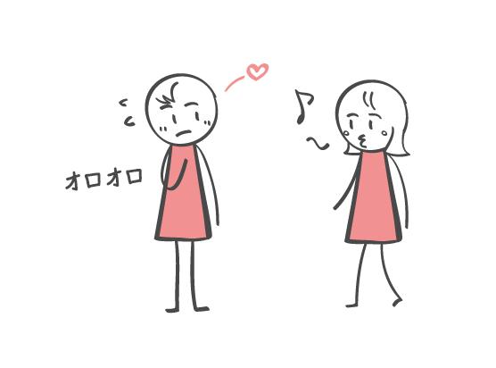 デートに誘うタイミング
