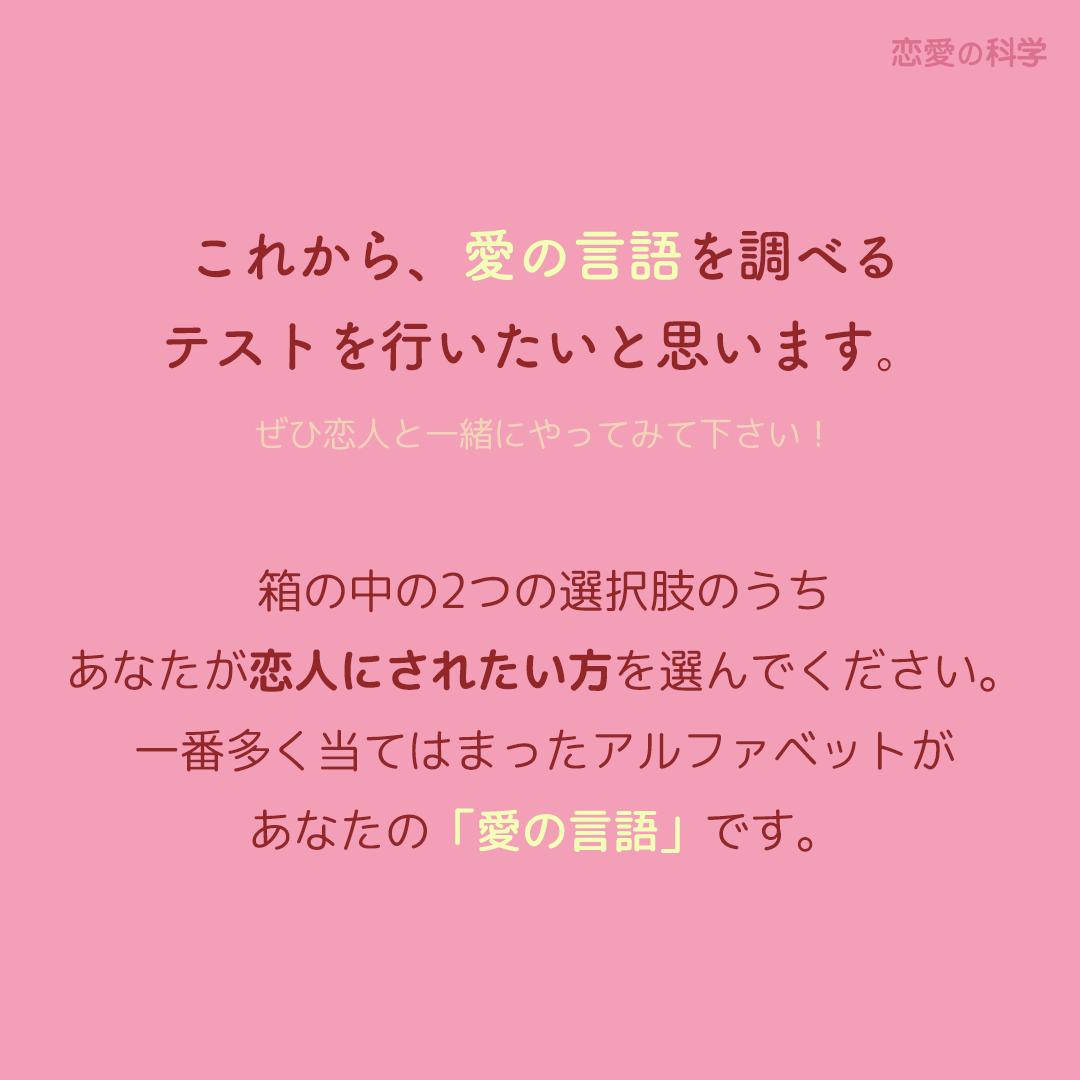 テスト 男 心理 恋愛