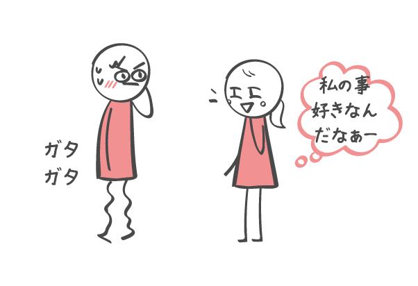 女性人気上昇中!恥ずかしがり屋な男性がモテる理由3選 - 恋愛の科学